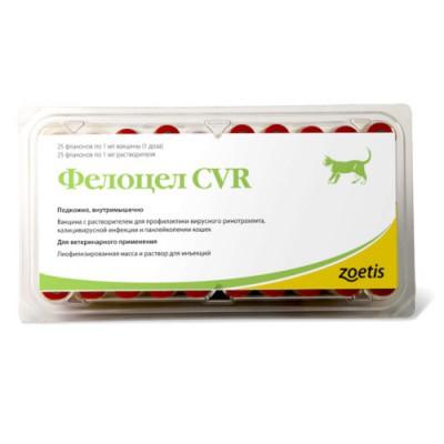 Отзывы на ветеринарный препарат Фелоцел CVR (Felocell