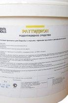инструкция по применению раттидион - фото 10