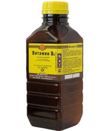 раствор Витамин D3