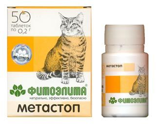 метастоп для кошек инструкция цена - фото 3