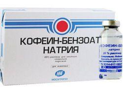 Кофеин Бензоат Натрия В Ветеринарии Инструкция По Применению - фото 7