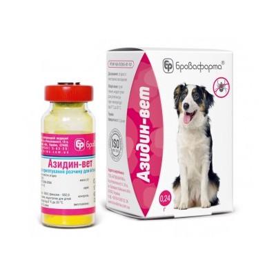 азидин для собак инструкция по применению - фото 5