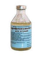Энрофлоксин К-5 Инструкция - фото 3
